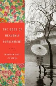 the gods of heavently punishment